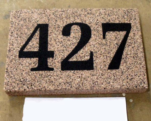 """P#3020 -12"""" x 8"""""""